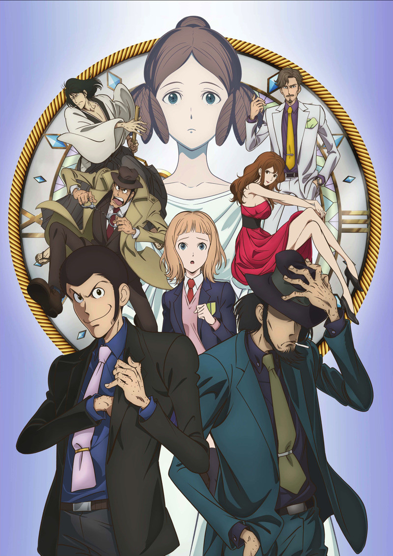 lupin the third the first