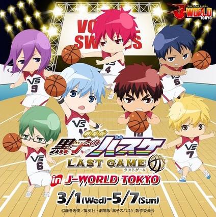 Main Visual Released For Kuroko S Basketball X Nba Collab Tokyo