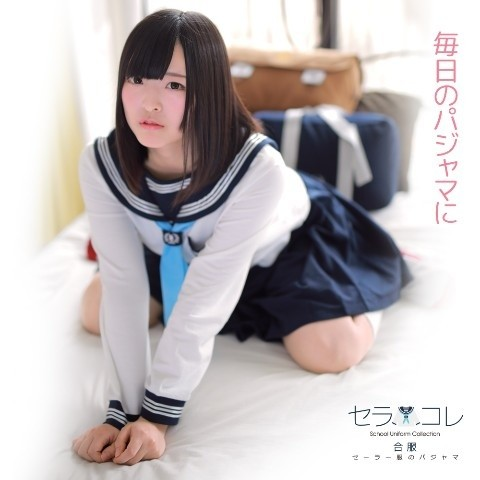 Japanese girls shy
