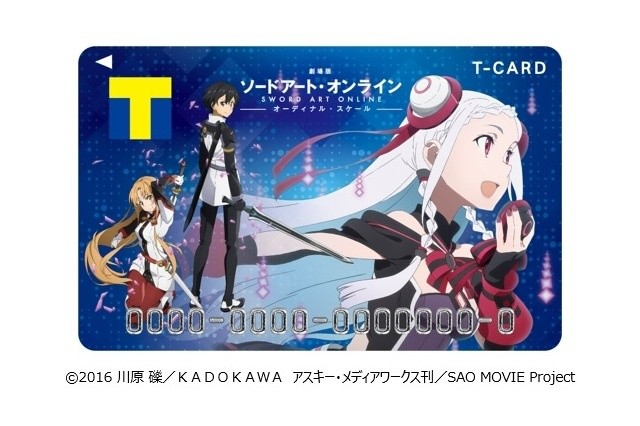 Sword Art Online T Card With Ordinal Scale Design To Be Released 3
