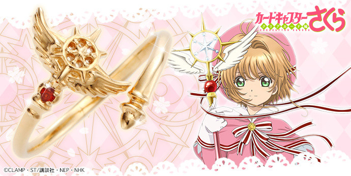 Tap into Your Inner Cardcaptor with Gorgeous Staff of Dreams Ring!