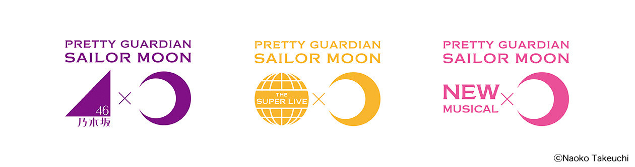 Sailor Moon Plans Series Of New Musical Projects Tokyo Otaku Mode