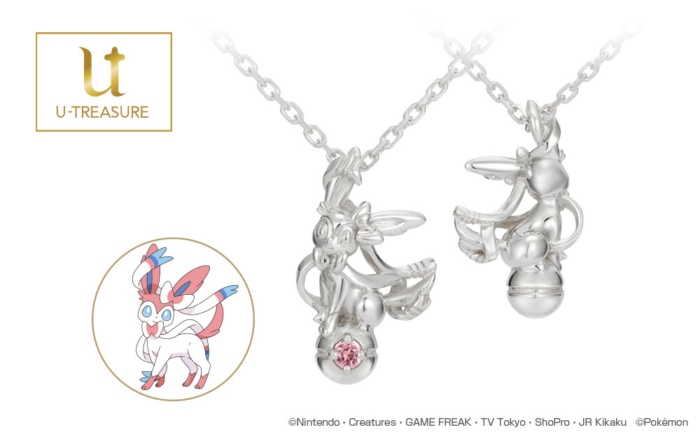 Image result for Dress Up Pokémon Style With Gorgeous Sylveon Necklace!