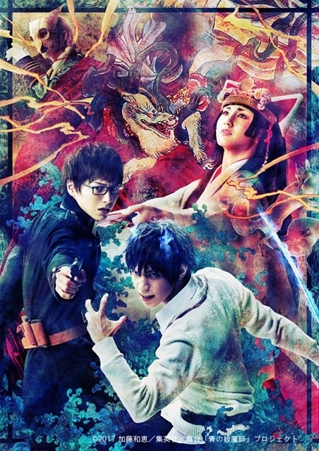 Blue Exorcist Stage Play Reveals Main Cast Key Visual