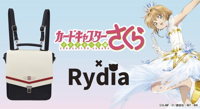 Stylish Cardcaptor Sakura Bag Up For Grabs at Rydia!