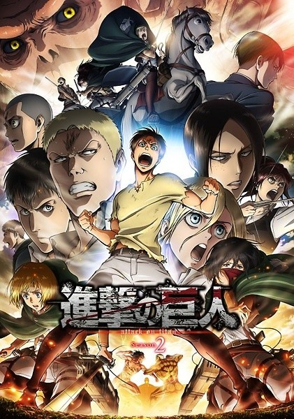 Attack on Titan Season 3 Confirmed!