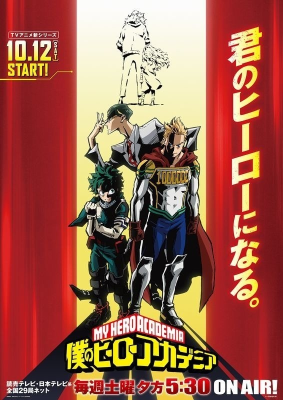 Image result for my hero academia season 4