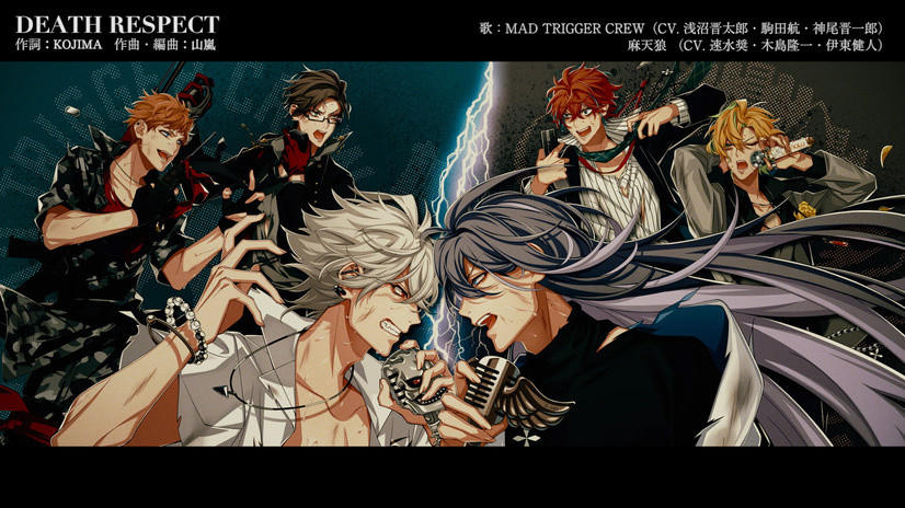 Hypnosis Mic Releases Trailer For Final Battle CD! | Tokyo