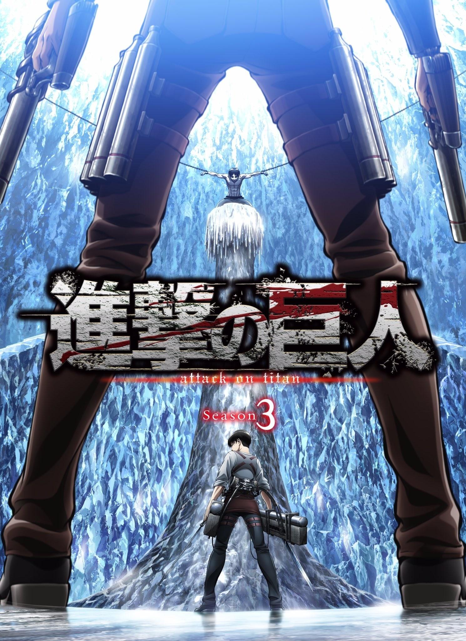 Attack On Titan Anime Season 3 Confirmed For Summer 2018