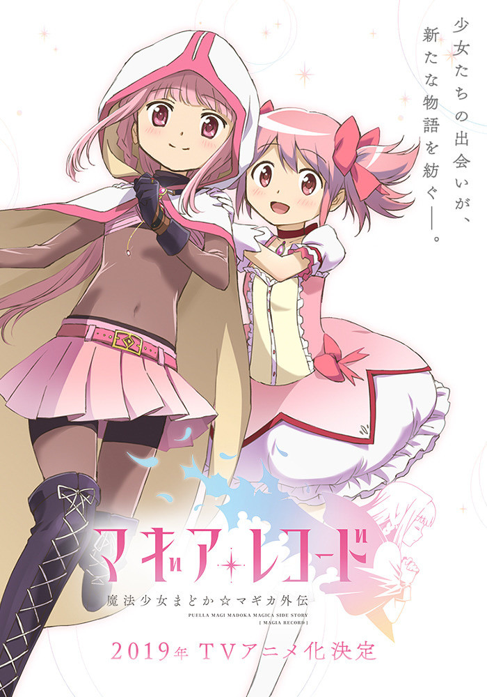 Image result for magia record anime