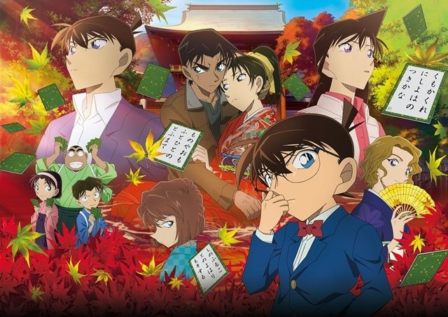 Image result for انیمه Detective Conan Movie 21: The Crimson Love Letter