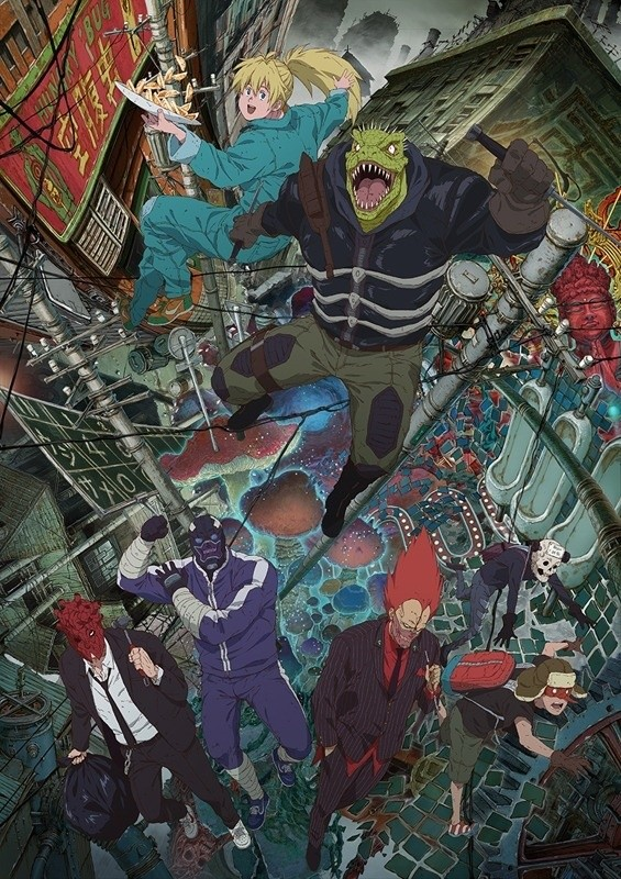 Mappa's Dorohedoro Confirms January Broadcast!