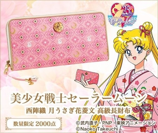 Newest Sailor Moon Crystal Wallet is Ridiculously Cute and Elegant!