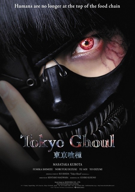 Image result for tokyo ghoul live action poster