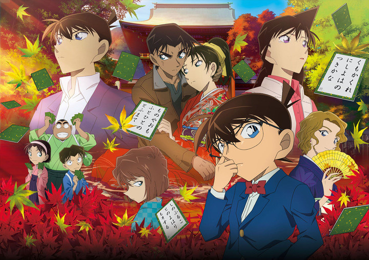 Detective Conan Movie Breaks Records on First Weekend