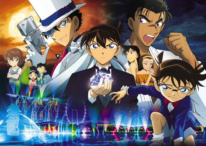 Detective Conan - Thám Tử Lừng Danh Conan | Meitantei Conan | 名探偵コナン