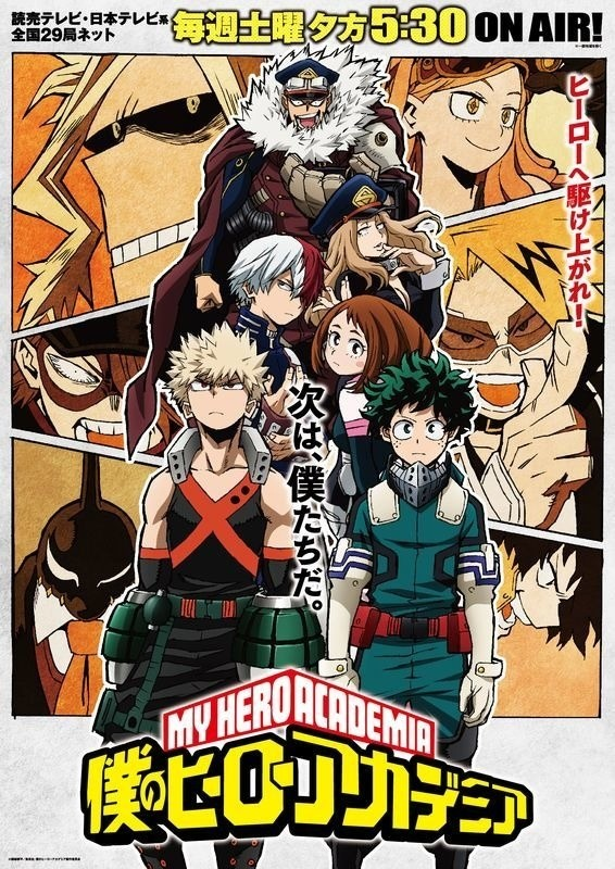 My Hero Academia Releases Season 3 Second Cour Key Visual! | Tokyo