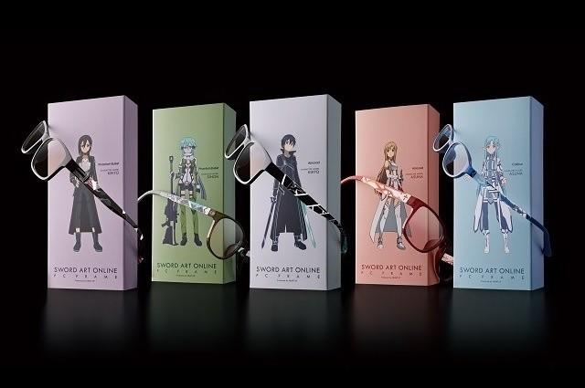 Stylish Glasses that Represent SAO Characters!! | Tokyo Otaku Mode News