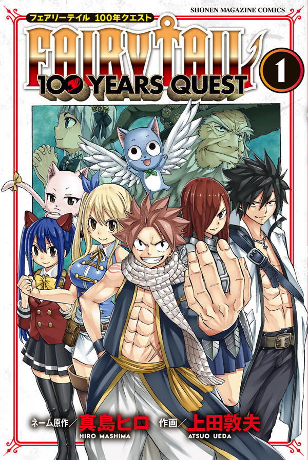 Natsu Returns in 1st Volume of Fairy Tail Sequel!