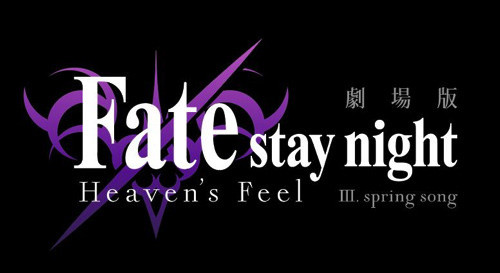 Fate/stay night: Heaven's Feel III Confirms 2020 Release!