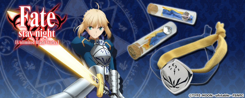 New Bracelet Featuring Saber from Fate/stay night: UBW Available on Cross Crowdfunding!