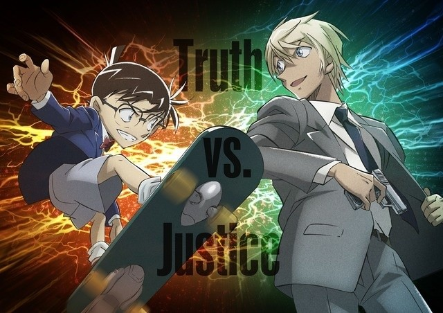 Detective Conan to Launch 4D Attraction Based On 20th Movie