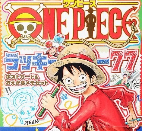One Piece's Oda Eiichiro Shares Thoughts on its Ending
