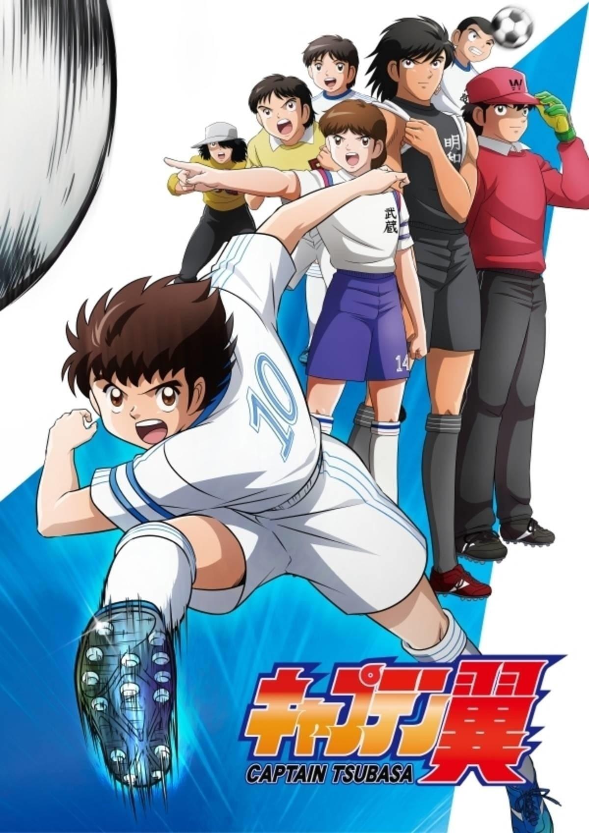 Soccer Anime
