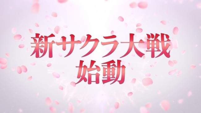 Sakura Wars is Back With a New Game!
