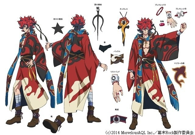 Character Design Site : The revolution is in two months anime bakumatsu rock character