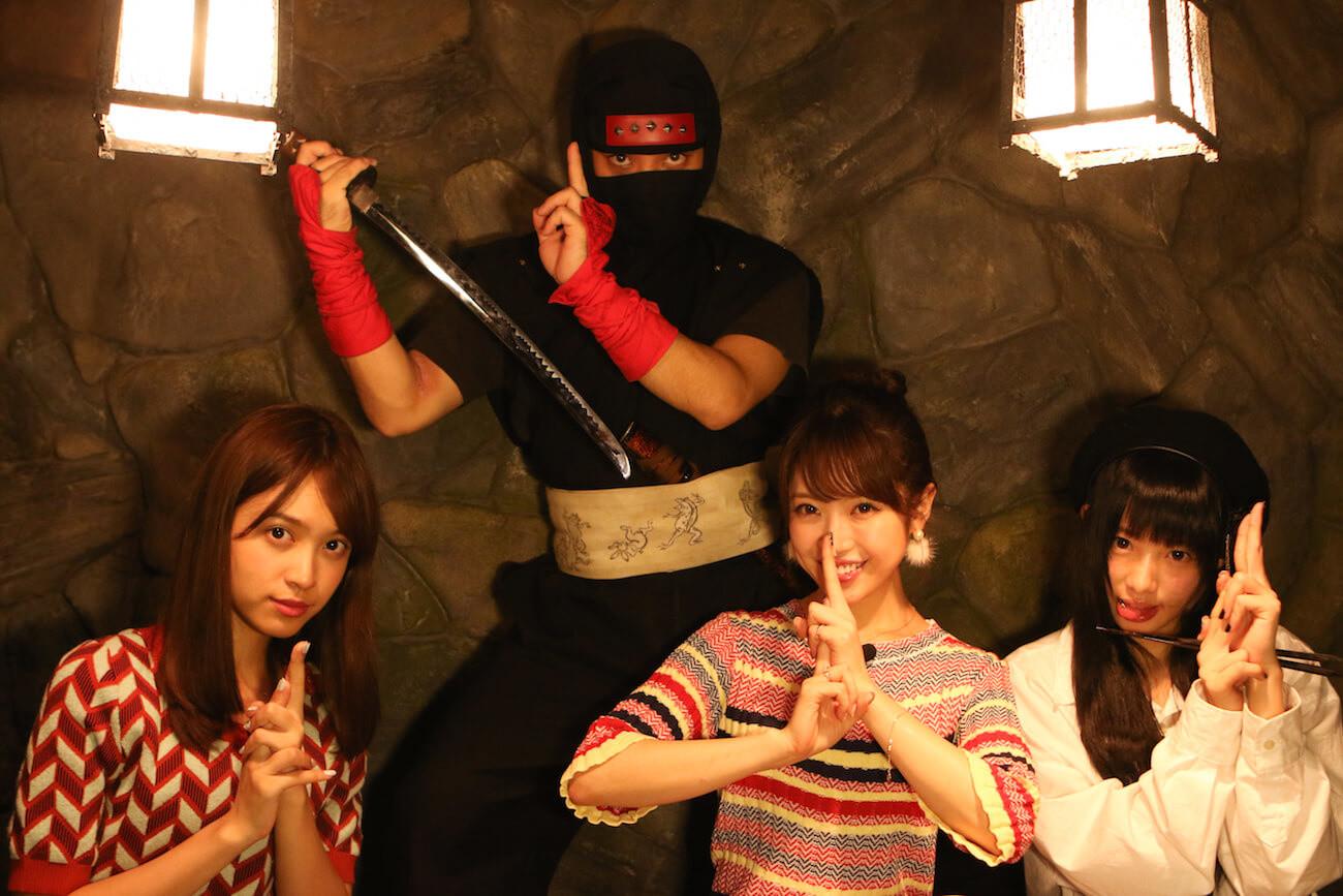 Image result for Ninja Akasaka
