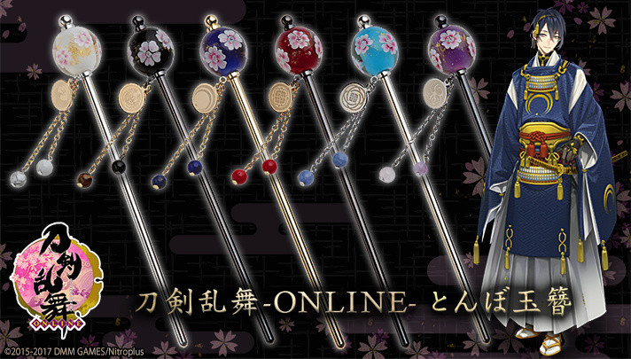 Accessorize in Style With Elegant Touken Ranbu Hairpins! | Tokyo ...