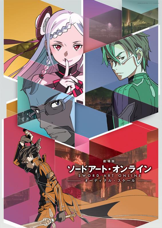 Sword Art Online News | Tokyo Otaku Mode News