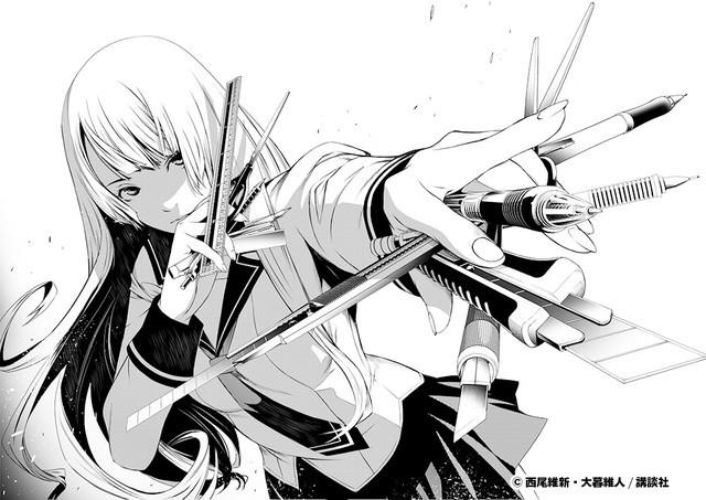 Bakemonogatari Manga to be Penned by Oh! great | Manga News | TOM ...