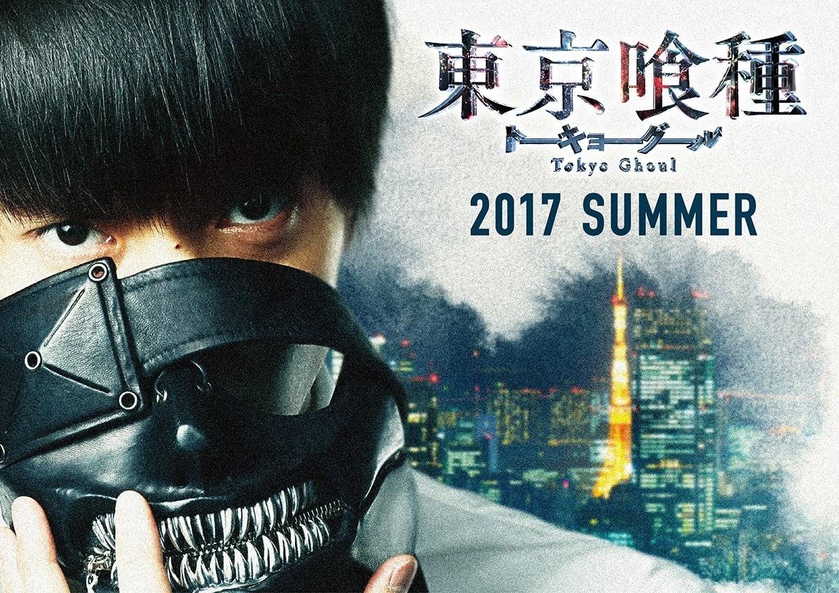 Tokyo Ghoul Live-Action Movie Releases Kaneki Ken Teaser
