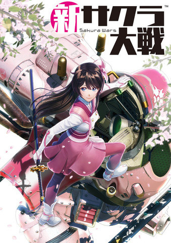 sakura sword hime game