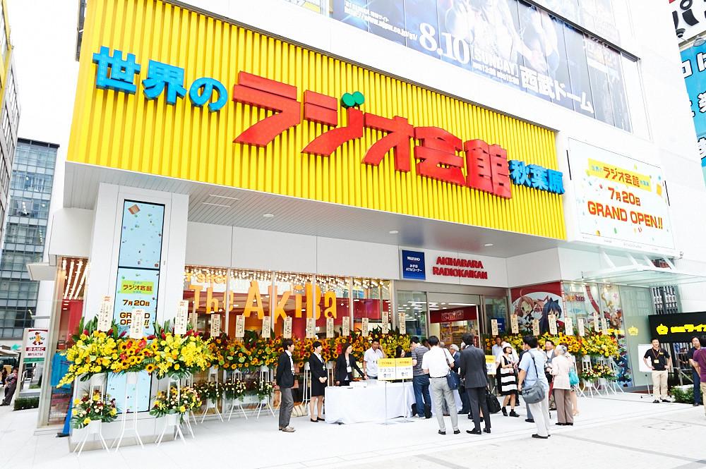 Image result for akihabara radio kaikan