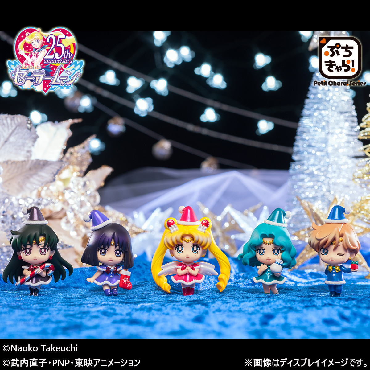 sailor moon outer senshi celebrate christmas with new petit chara release
