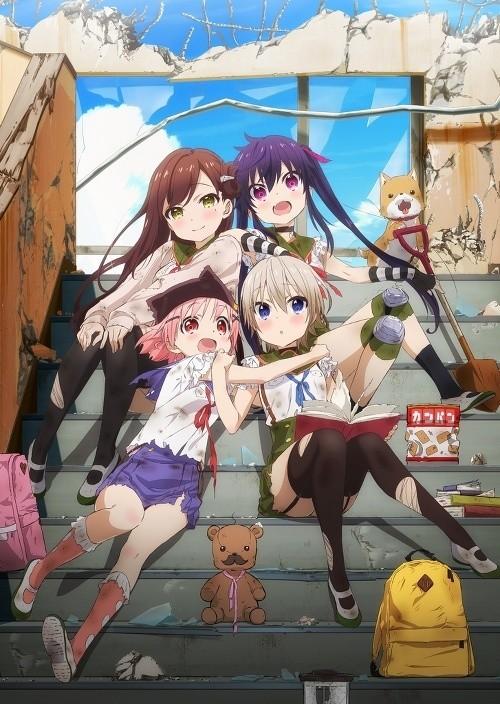 tokyo otaku mode news