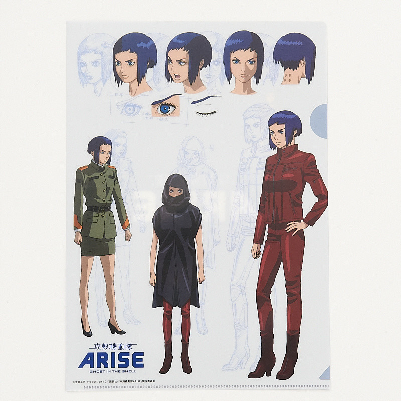 Ghost In The Shell Arise Clear File Folder Set Tokyo