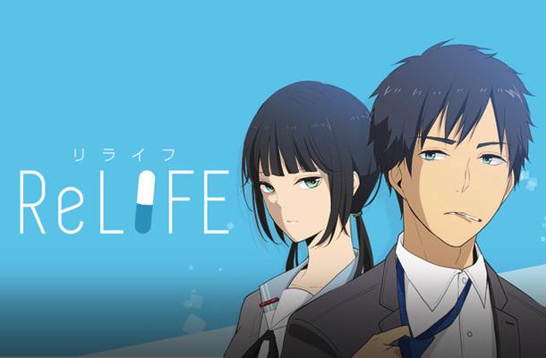 ReLIFE Chosen as Best Shonen Manga of 2016!