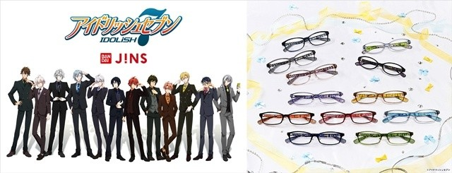 Channel Your Inner Idol With New Idolish7 Glasses Sets!