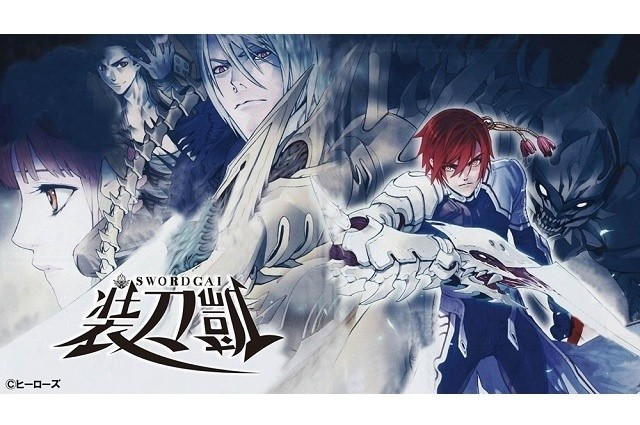 Anime Characters Born On October 8 : Monthly hero s announces new tv anime project sword gai