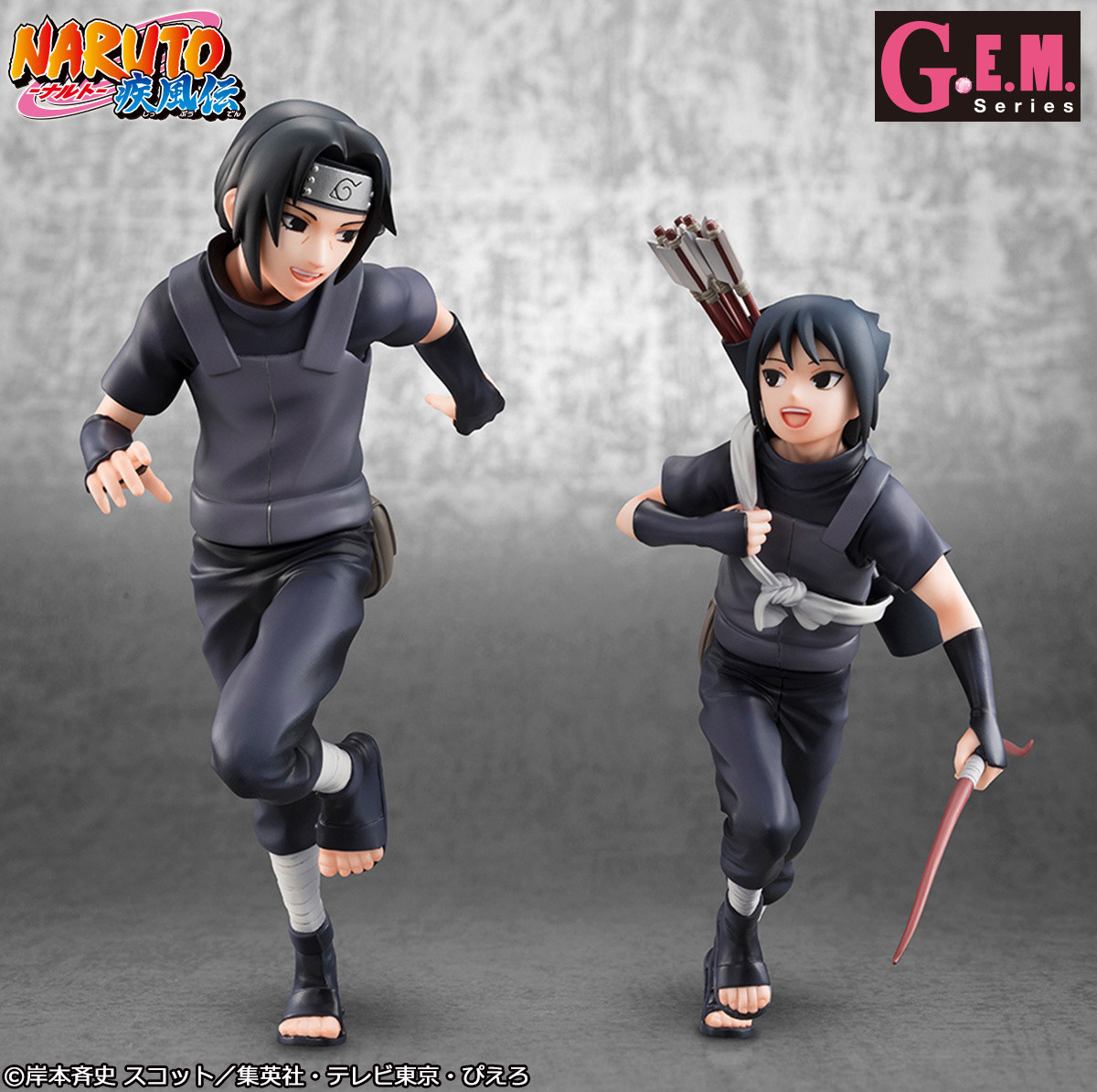 Itachi And Sasuke S Childhood Immortalized In New Figure