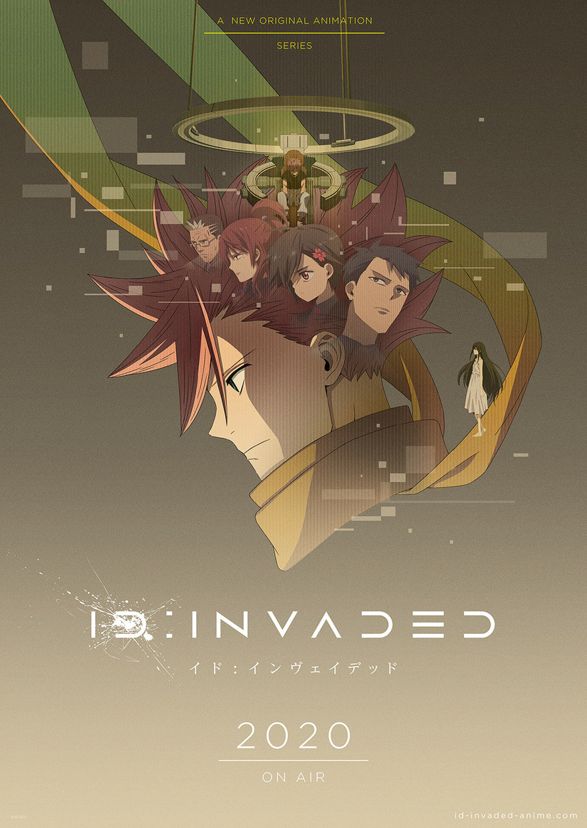 Image result for ID: Invaded cover art