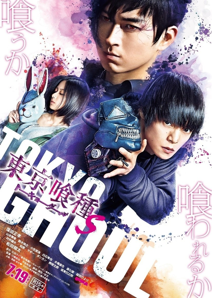Tokyo Ghoul Live Action Sequel Releases New Trailer! | Tokyo