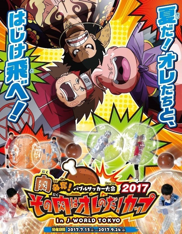 Battle for Meat with Luffy, Choji, and Majin Buu in a Bubble Soccer Showdown!
