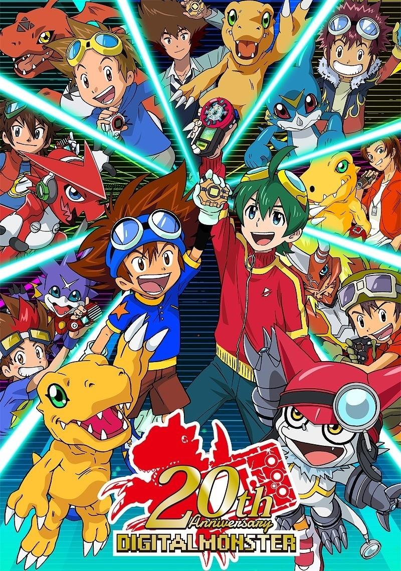 Digimon Reveals 20th Anniversary Visual! | Tokyo Otaku ...