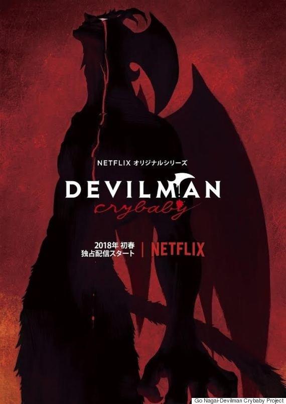 Yuasa Masaaki to Direct New Devilman Anime For Netflix!