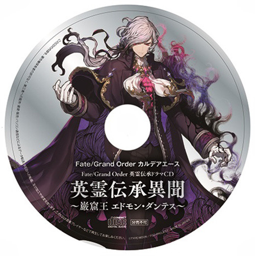 Fate/Grand Order Official Guide Book with Drama CD Released! | Tokyo